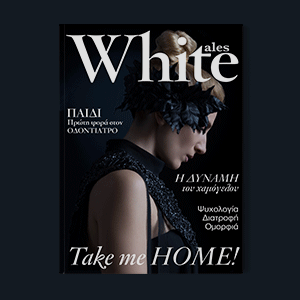 white tale banner 300×300 #2