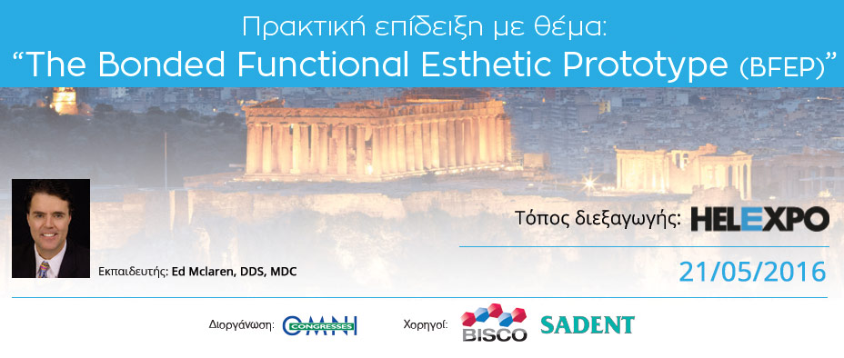 "Πρακτική επίδειξη με θέμα: ""The Bonded Functional Esthetic Prototype (BFEP)"" - Omnipress"