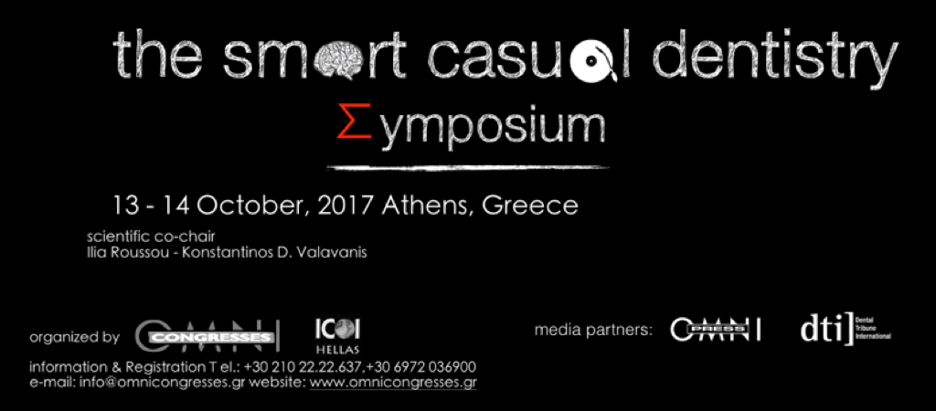 Smart Casual Dentistry Σymposium - Omnipress