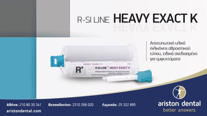 R-SI-Line Heavy Exact K