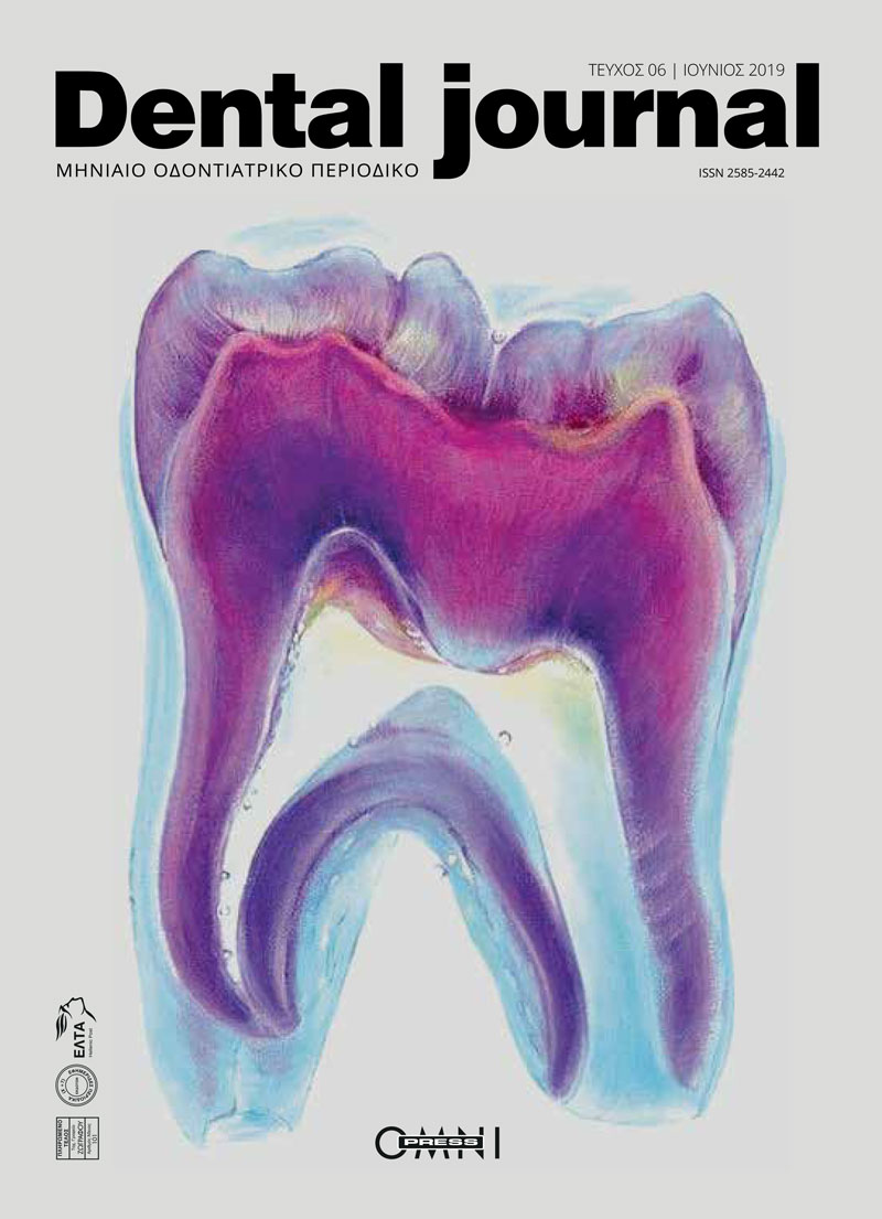 Dental Journal-6_DJ_JUN-19-FULL-1-cover