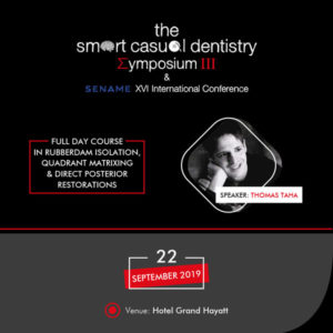 scds 3 ΟΛΟΗΜΕΡΟ ΣΕΜΙΝΑΡΙΟ, ελαστική απομόνωση, επιλογή τεχνητού τοιχώματος & άμεσες αποκαταστάσεις ανά τεταρτημόριο οπισθίων δοντιών