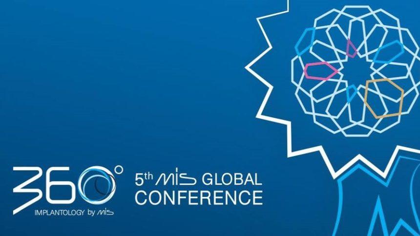 MIS – Προκήρυξη Διαγωνισμού Εμφυτευματολογίας