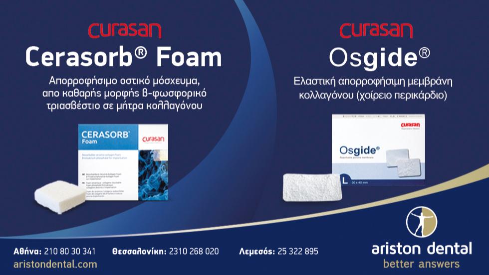 Cerasorb Foam : Απορροφήσιµο οστικό µόσχευµα απο καθαρής µορφής β-φωσφορικό τριασβέστιο σε µήτρα κολλαγόνου Osgide : Ελαστική απορροφήσιµη µεµβράνη κολλαγόνου (χοίρειo περικάρδιο)