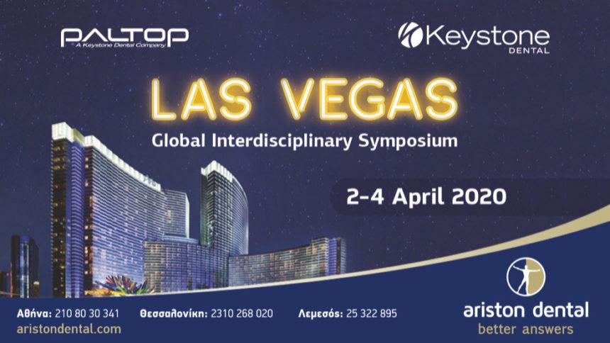 Παγκόσμιο συνέδριο Paltop-Keystone Group, USA