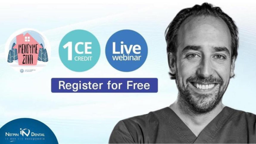 Live Webinar με τον Dr. Juan Arias Romero | MIS Academy | NΕΓΡΙΝ ΙΝ Dental