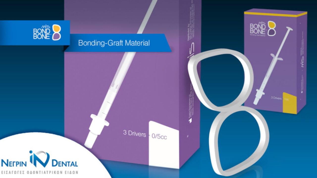 BondBone™ - σειρά εξελιγμένων υλικών οστικής ανάπλασης | MIS Implants Technologies | NΕΓΡΙΝ ΙΝ Dental