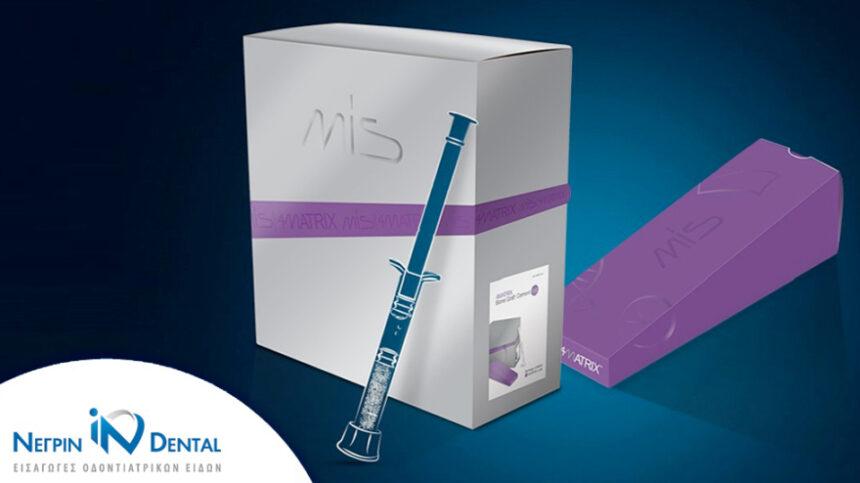 4ΜATRIX – Η έξυπνη λύση στα Οστικά Μοσχεύματα | NΕΓΡΙΝ ΙΝ Dental