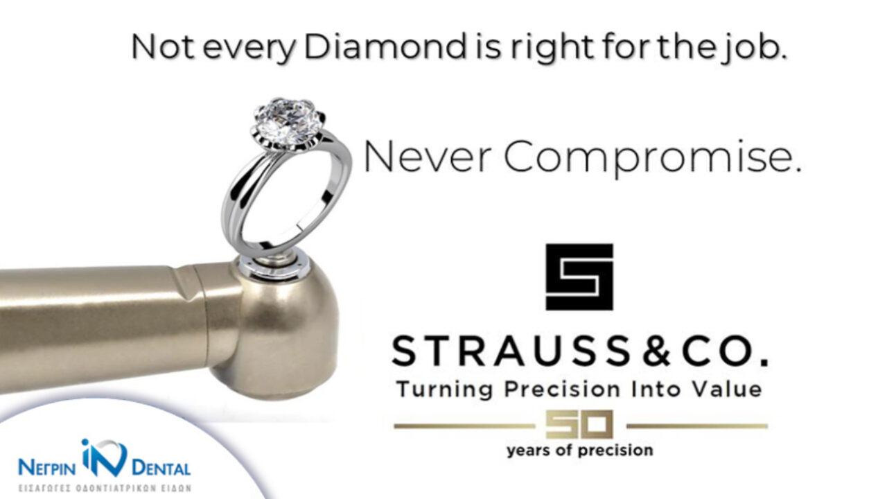 Νέος Κατάλογος Strauss&Co burs | NΕΓΡΙΝ ΙΝ Dental