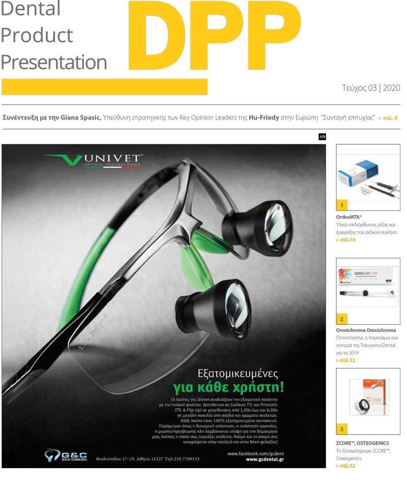 Dental Product Presentation