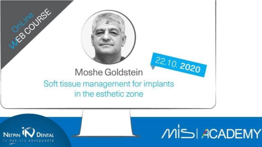 Διαδικτυακό σεμινάριο με τον Prof. Goldstein | MIS Academy | ΝΕΓΡΙΝ ΙΝ Dental