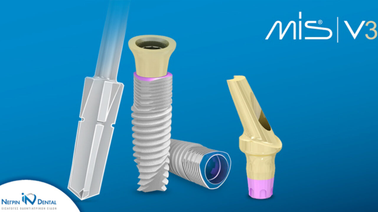 MIS V3 - It's Simple to see the Beauty | ΝΕΓΡΙΝ ΙΝ Dental