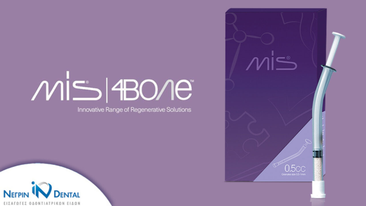 4BONE BCH – Συνθετικό οστικό μόσχευμα της MIS   NΕΓΡΙΝ ΙΝ Dental