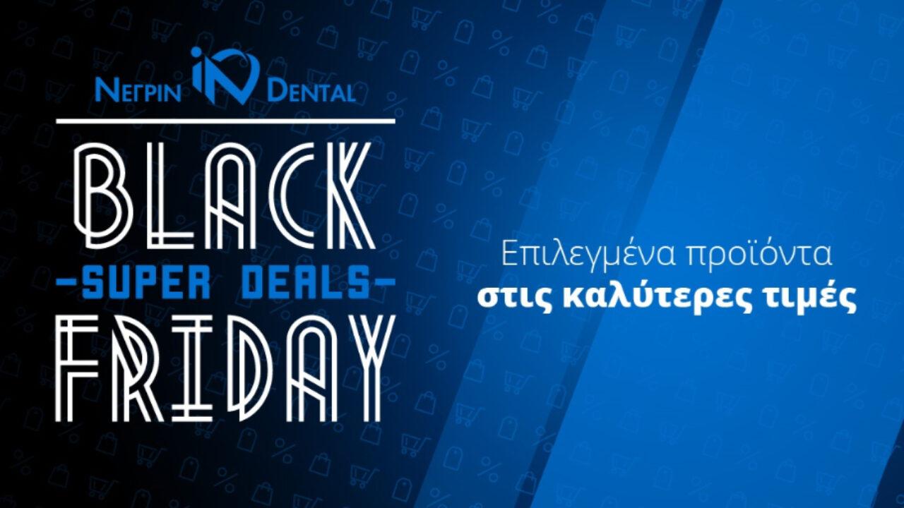 EARLY BLACK FRIDAY | NΕΓΡΙΝ ΙΝ Dental