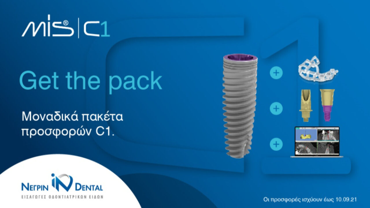 Get you favorite C1 pack! | Πακέτα προσφορών ΝΕΓΡΙΝ ΙΝ Dental