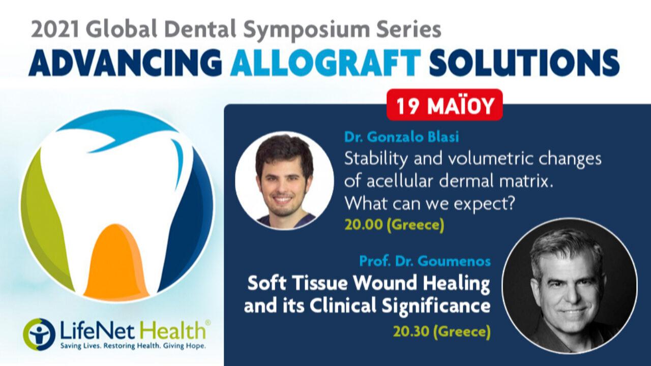 Global Dental Symposium Series - Webinar with Prof. Dr. Goumenos