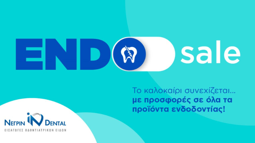 ΝΕΓΡΙΝ ΙΝ Dental | ENDO Sale έως 30/09/21