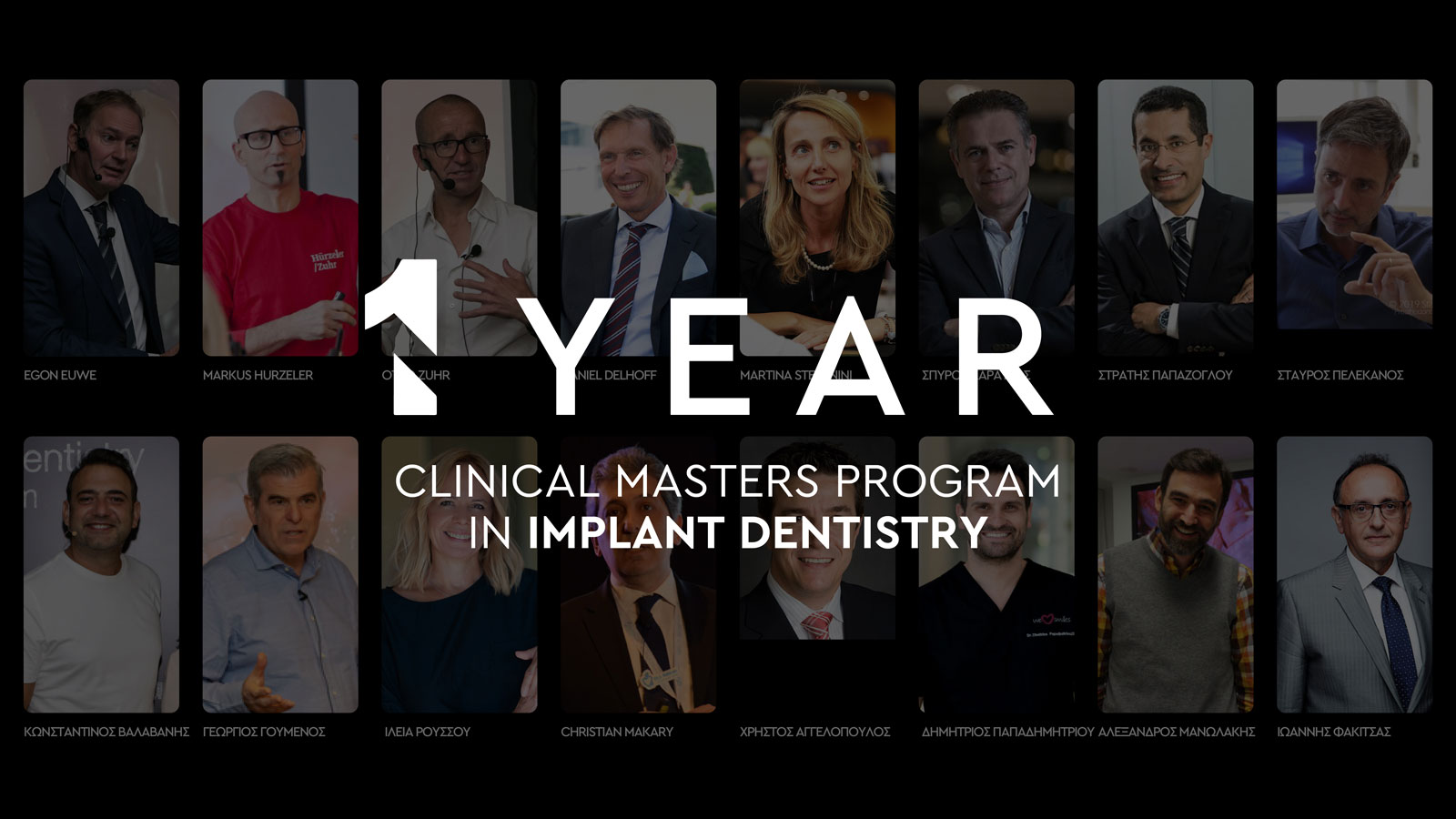 1 Year Clinical Masters Program in Implant Dentistry