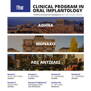 1 Year Clinical Program in Oral Implantology