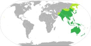 Περιοχή Αsia Pacific