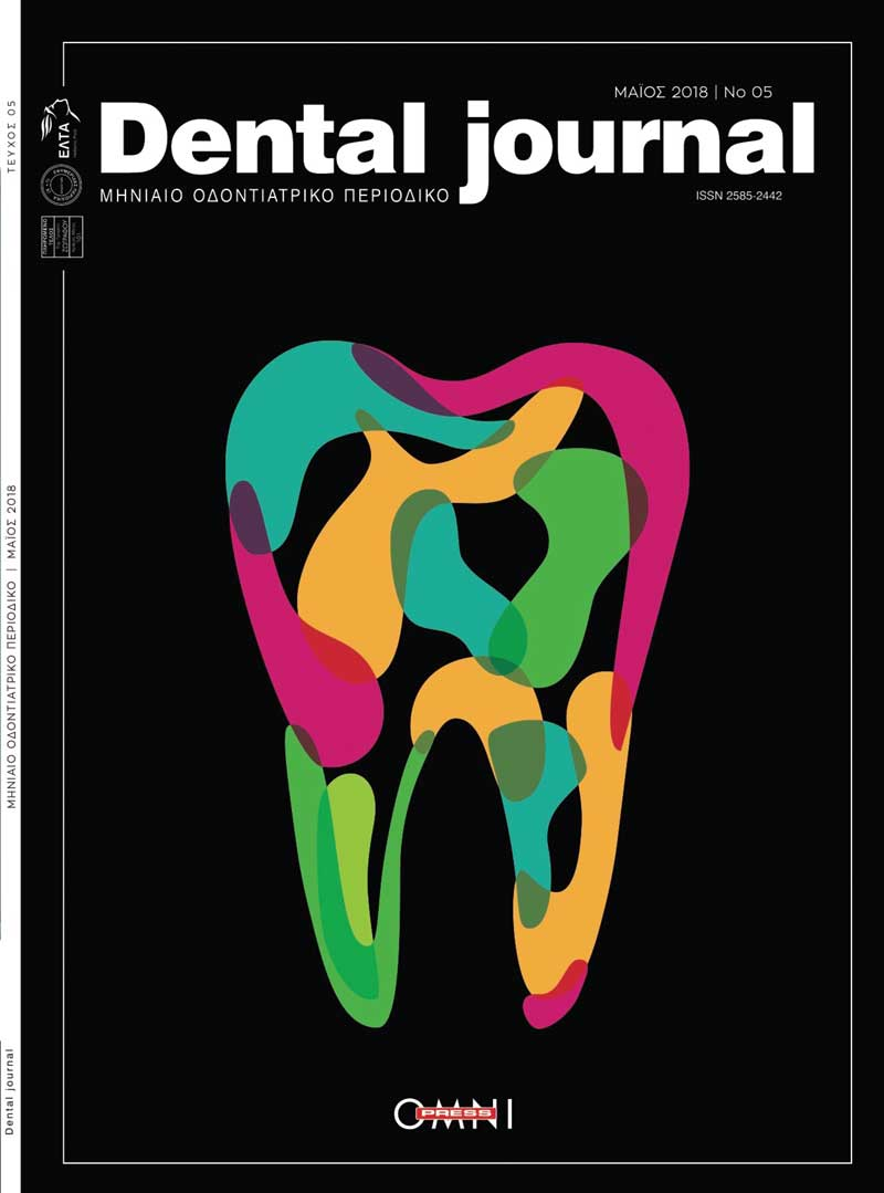 Dental Journal