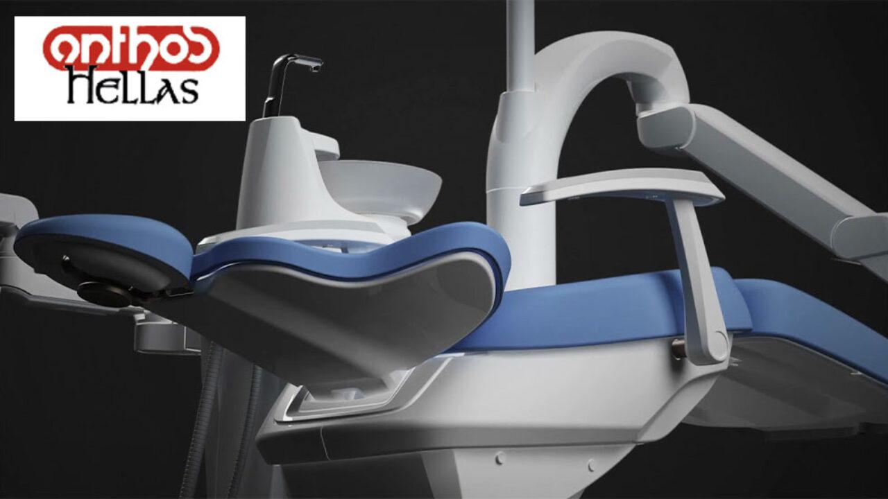 anthos Hellas: Νέο Stern Weber S380 TRc. Το καλύτερο οδοντιατρικό Unit που είχατε ποτέ