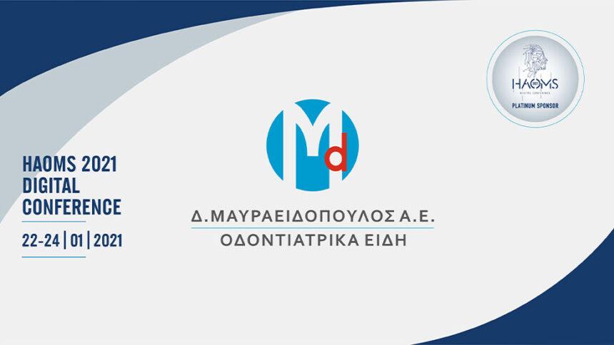 H εταιρία Δ. Μαυραειδόπουλος Α.Ε. πλατινένιος χορηγός στο HAOMS 2021
