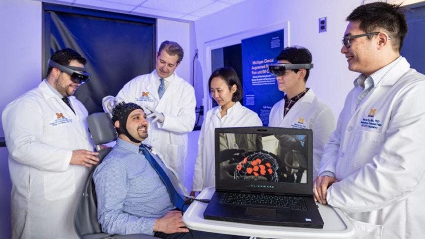 """Τεχνολογία που μπορεί να βοηθήσει τους οδοντιάτρους να """"βλέπουν"""" σε πραγματικό χρόνο τον πόνο του ασθενή"""