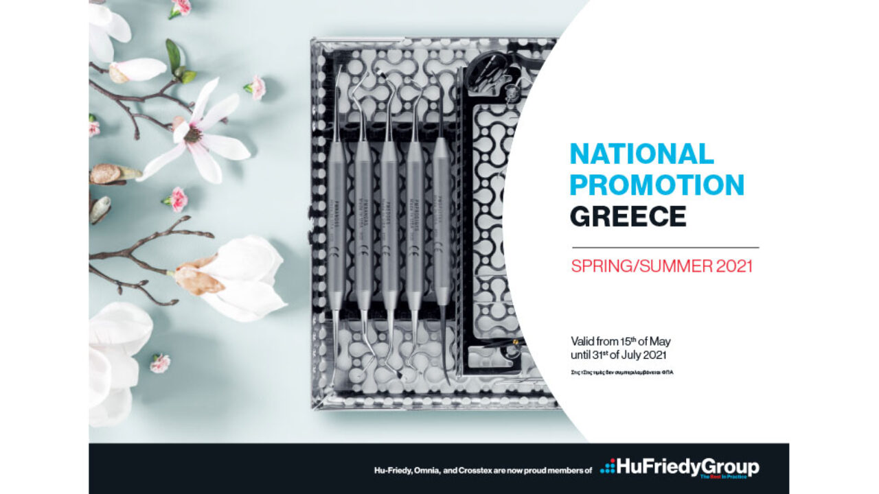 HuFriedyGroup: Καλύτερες τιμές για την Ελλάδα από 15 Μαϊου - 31 Ιουλίου