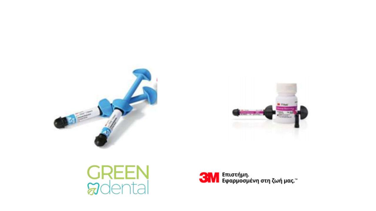 Nέες Προσφορές Μαΐου 3+1 από την Green dental για την 3Μ