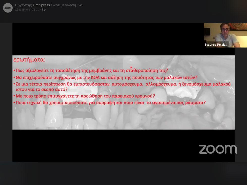 3 ώρες εκπληκτικό Webinar με Γεώργιο Γούμενο, Γιώργο Βήλο, Σταύρο Πελεκάνο