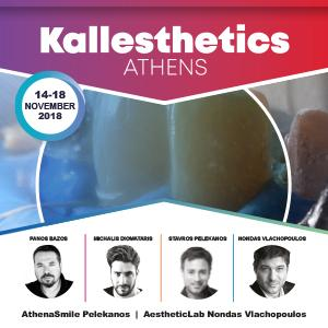 kallesthetics event omnipress