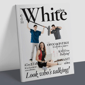 white tale banner 300×300 #4
