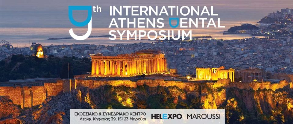 9th International Athens Dental Symposium - Omnipress